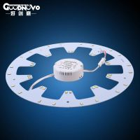 LED Ring SMD 5730 Panel Lamp 180-265V,10W 12W 15W 18W 20W 24W LED Ceiling Magnetic Light With Magnet thumbnail image