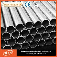 Precision GB3639 carbon silvery steel tube for auto and motorcycle thumbnail image