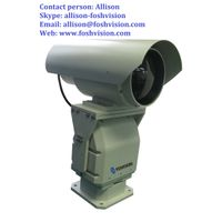 FS-UR195 Long Range Thermal Camera