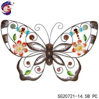 Beautiful Butterfly Metal Gift Home Wall Decoration