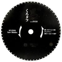 Carbide Tipped Circular Saw Blade, Black Finish, for Cutting Steel and Stainless Steel thumbnail image