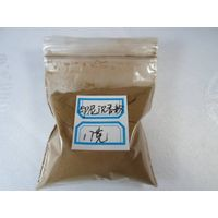 Indonesia pure incense powder incense entry