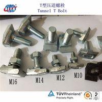 T1,T2,T3,T4,T5 Rail clip T clip for elevator guide rail thumbnail image