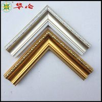 J05057 series 5cm wide Silver and Gold Ps photo frame moulding