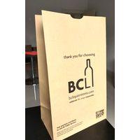 Green Paper Bag, Brown paper bag