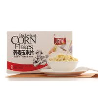 Breakfast Cereal Corn Flakes