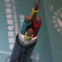 IEC 0.6/1kV 4x35sqmm ,3C+1CXLPE cable with black PVC jacket for underground application