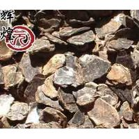 the raw material of  vermiculite