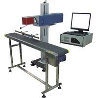 Flight online laser marking machine thumbnail image