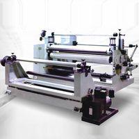 HX-1300/1600 Multi-function  Slitting Machine thumbnail image