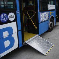TEPKOS Electric Bus Wheelchair Ramp