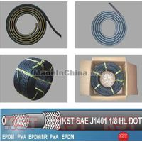 KST hydraulic brake hose thumbnail image