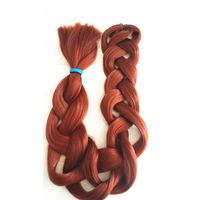 Xpression ultra braid kanekalon hair braid 82inch 165g
