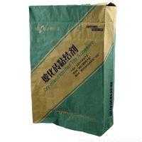 25kg colored printing brown kraft paper cement valve bags