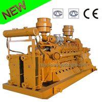 800KW Natural gas generator