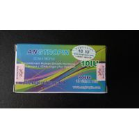China Original Angtropin HGH 100iu Kit Somatropin For Sale Lowest Price