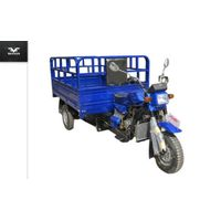 (Item No.:HY250ZH-3F) 250cc motorized tricycle