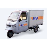 Cargo truck for express delivery ETC-04