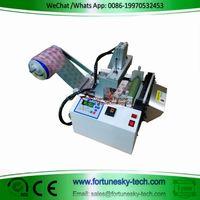 Smart Plastic Bag Making Machine thumbnail image