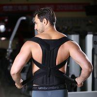 new product adjustable posture corrector