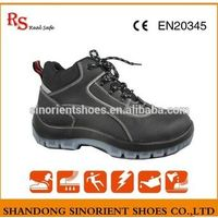 shandong gaomi manufacture anti-slip tpu sole safety shoe RS001
