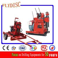 Geological drilling rig XUL-100