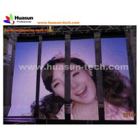 Flexible Soft LED Curtain Display thumbnail image