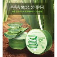 NATURE REPUBLIC,Aloe Vera Gel,Wholesale Bulk Purchase Korean cosmetics B2B