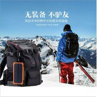 outdoor hiking emergency mobile phone charger solar power bank thumbnail image