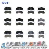 All Kinds of Anti-Friction Brake Pad for Trucks