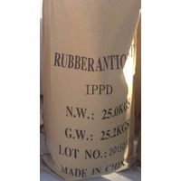RUBBER ANTIOXIDANT IPPD thumbnail image