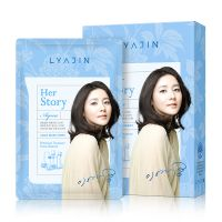 LYAJIN Her Story mask
