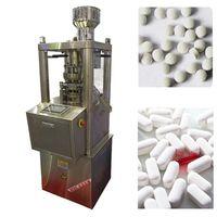 ZP10 intelligent rotary tablet press machine effervescent tablet press machine thumbnail image