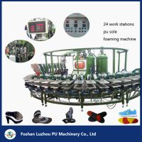 Polyurethane Molding Machine for Shoe