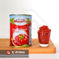 Canned Tomato Paste with Easy Open Lid thumbnail image