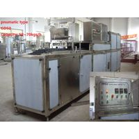 GD50 Small Capacity Candy Depositing Machine