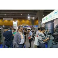 The 19th China (Guangzhou) Int'l Die-casting Foundry& Industrial Furnace Exhibition booth thumbnail image