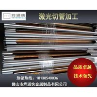 hot sale Laser Cutting Slotted casing pipe for tp201 304 316 welded/seamless tube thumbnail image