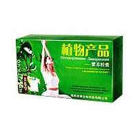 Meizitang zisu botanical weight loss capsule--lose 20 kg in 30 days thumbnail image