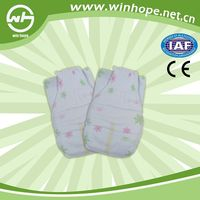 Adult 3D Anti-leak Sleepy Baby Diaper Stories Breathable Super Absortbent Baby Diapers