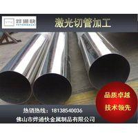 Long lifespan China supplie laser pipe cutting made in China thumbnail image