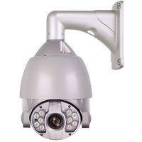 HD 2 megapixel 1080P IP High Speed Dome PTZ IP camera