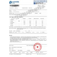 Cargo Insurance offer 1 day fast China Safe