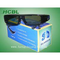 active shutter glasses thumbnail image