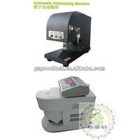 Retail pre inking stamp making equipment/Seal rubber pre inking stamp making equipment thumbnail image