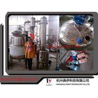 Sodium Carbonate Small volume Vacuum Pressure reducer Evaporation Crystallizer in Bolivia salt evapo