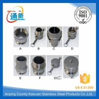 casting and cnc machine stainless steel camlock quick coupling