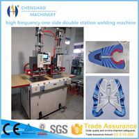 Single-sided double-head plastic high frequency welding machine for shoe making