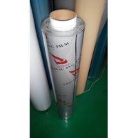 Flexible Clear PVC Sheet