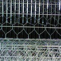 Reinforced Hexagonal Wire Netting